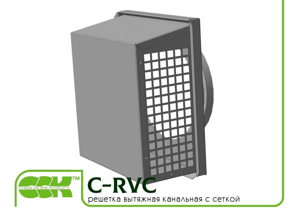 Купить Вытяжная канальная решетка с сеткой C-RVC-125