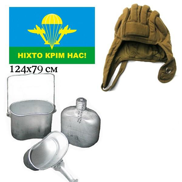 """Подарочный набор """"Максимум"""" ВДВ 10002771"""