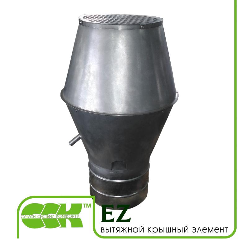 Купить Крышный элемент вытяжной из оцинкованной стали EZ-160
