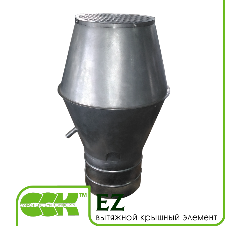 Витяжнaя трубa для дахів з оцинкованої сталі EZ-160