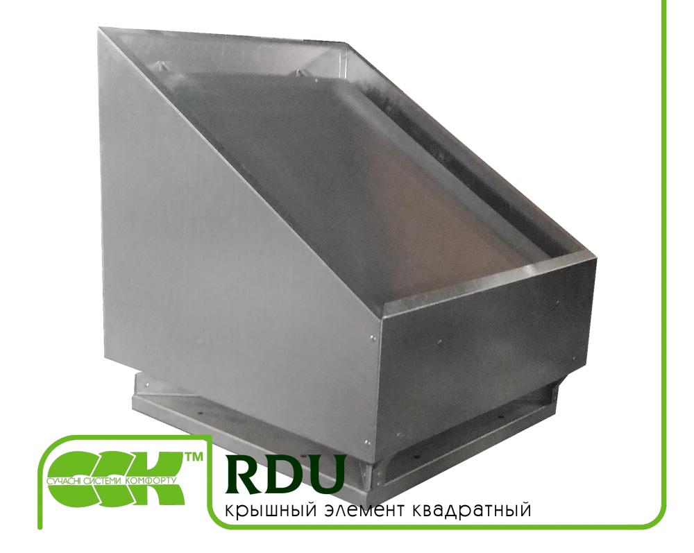 Крышный элемент вентиляции RDU-1000 ZS