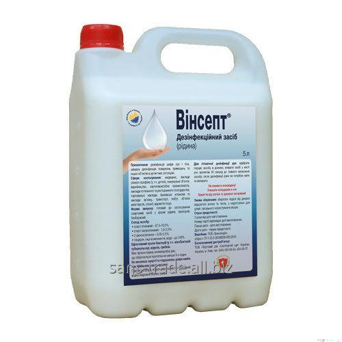 """Antiseptics for disinfection of nails """"Winsept (liquid)"""