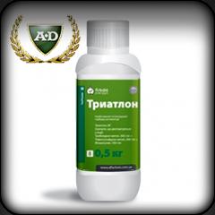 Herbicide Thriathlon