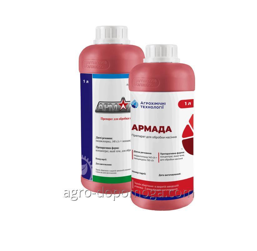 Protravitel of seeds Armada analog Prestige