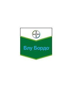 Купить Фунгицид Блу Бордо (Bayer Crop Science)