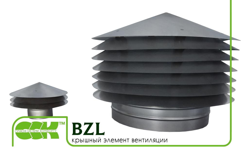 Вентиляционный крышный элемент BZL-710