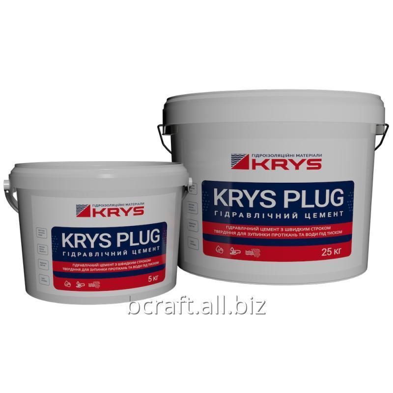 Купить Быстросхватывающийся гидравлический цемент, гидропломба KRYS Plug