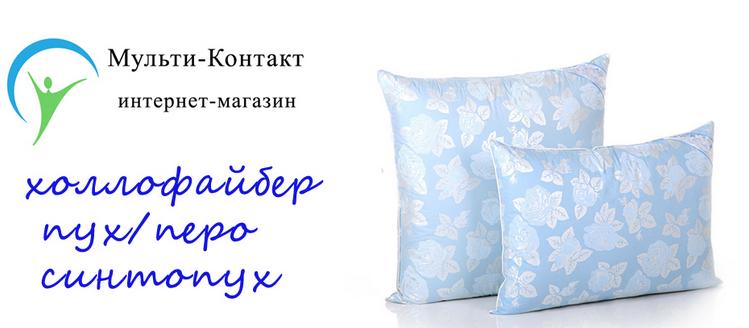Купить Текстильная продукция