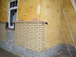 Купить Системы утепления фасадов