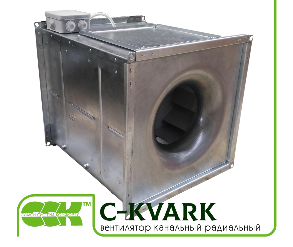 Fan C-KVARK-80-80-4-380 channel groove with a three-phase motor