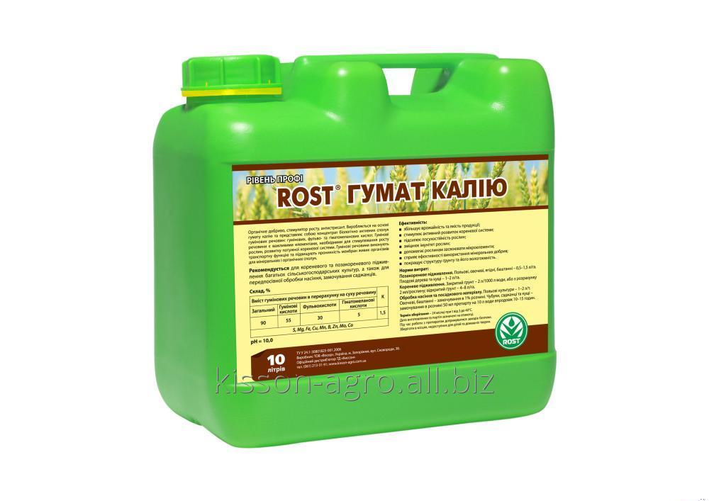 Купить Жидкое органическое удобрение ROST® Гумат калия
