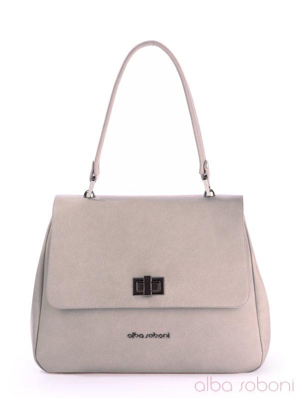 Сумка-портфель 170082 серый