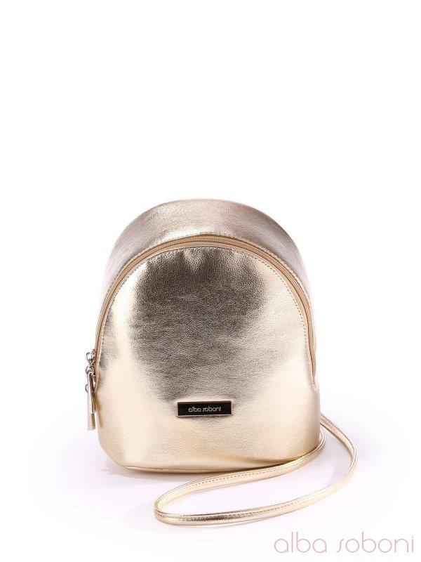 Мини-рюкзак 170242 золото