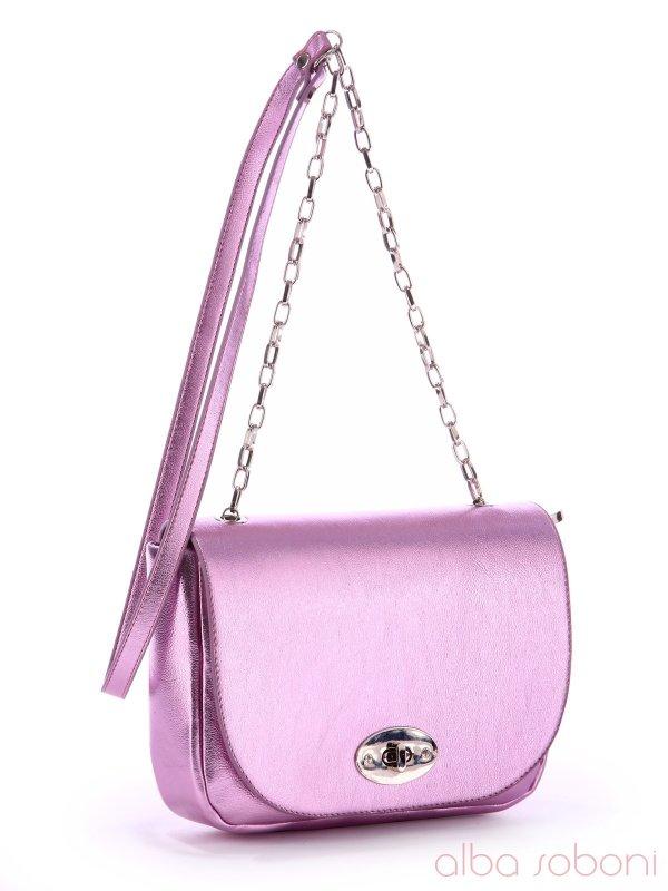 Сумка маленькая 170253 розовый