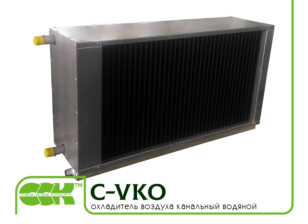 Buy C-VKO-50-30 water air cooler for rectangular channels