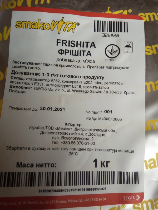 Buy Frishita - food preservative