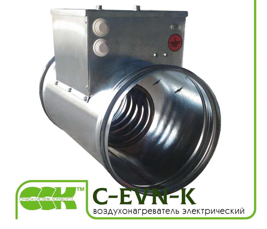 Воздухонагреватель C-EVN-K-125-1,6 канальный