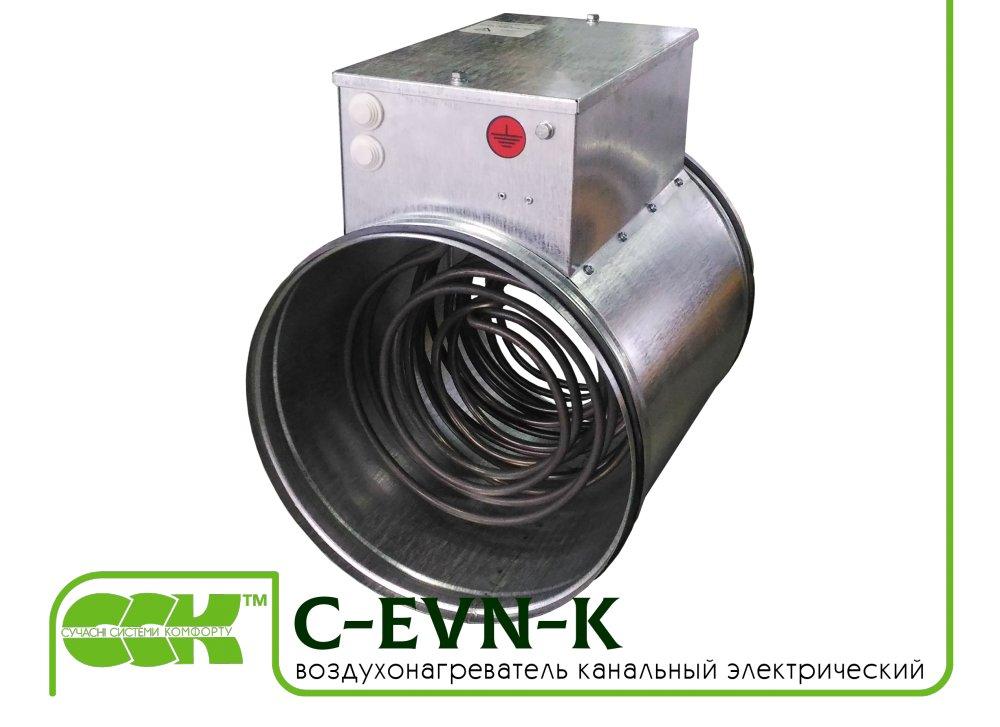 Воздухонагреватель для круглых каналов C-EVN-K-315-12,0