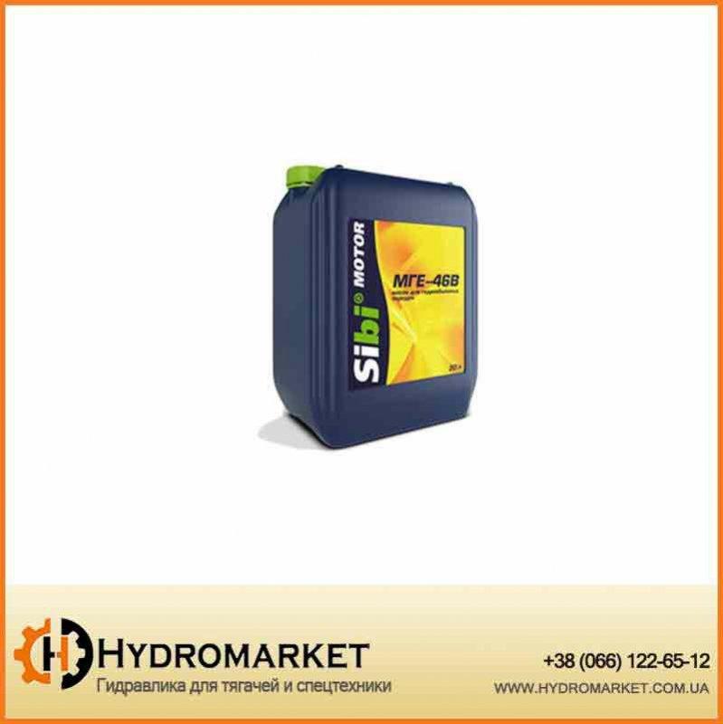 Buy MGE 46 hydraulic oil