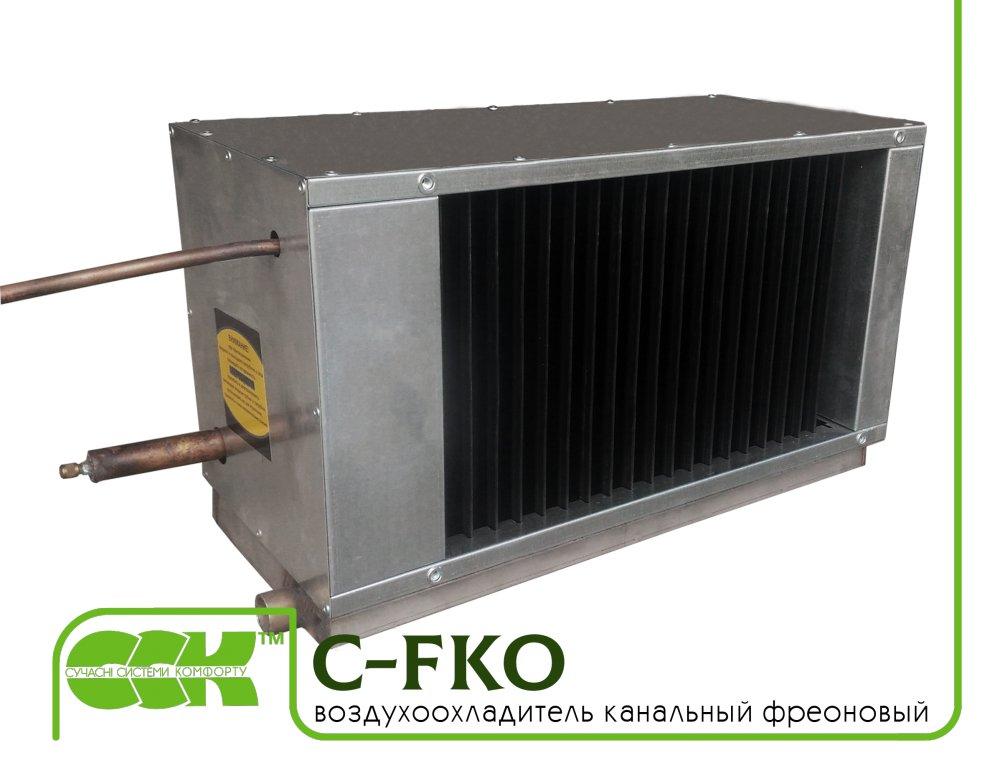 C-FKO-60-35 фреоновий воздухоохладитель для прямокутних каналів