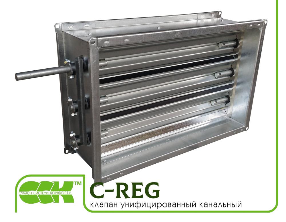 C-REG-60-30-0 клапан повітряний уніфікований для прямокутних каналів
