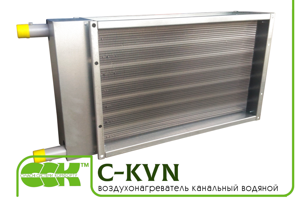 Air heater water channel C-KVN-40-20. Elements and accessories of systems of ventilation
