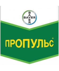 Купить Фунгицид Пропульс 250 SЕ (Bayer Crop Science)