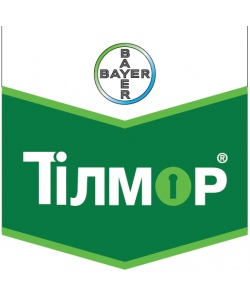 Фунгицид Тилмор 240 SC (Bayer Crop Science)