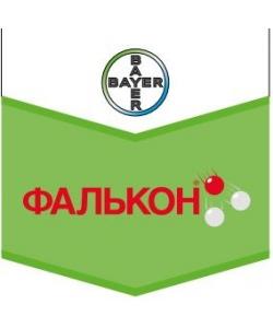 Купить Фунгицид Фалькон ЕС (Bayer Crop Science)
