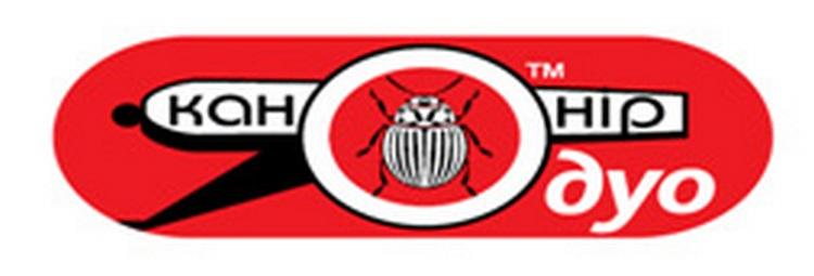 Инсектицид Канонир Дуо (имидаклоприд + лямбда-цигалотрин)