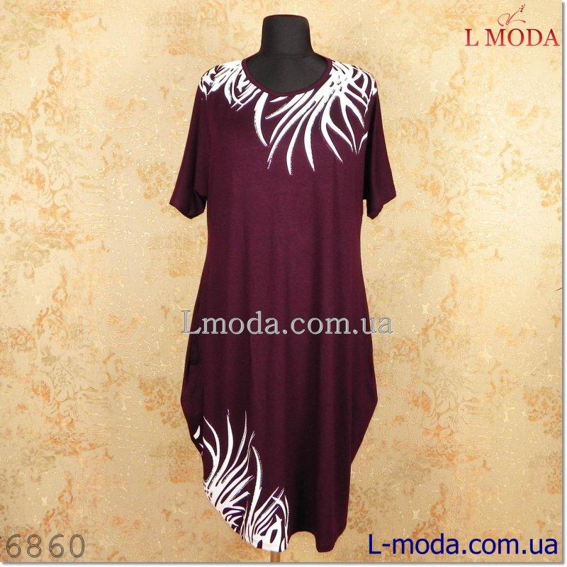 Платье баклажан, арт. 6860