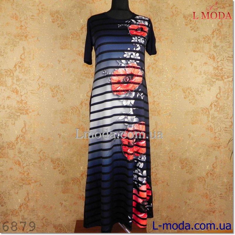 Платье в полоску с коротким рукавом, арт. 6879