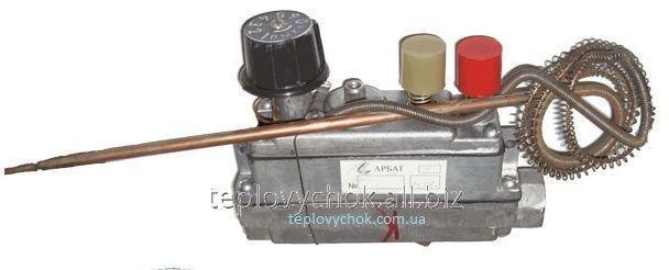 Автоматика газовая АРБАТ-1 (мокрый сильфон)