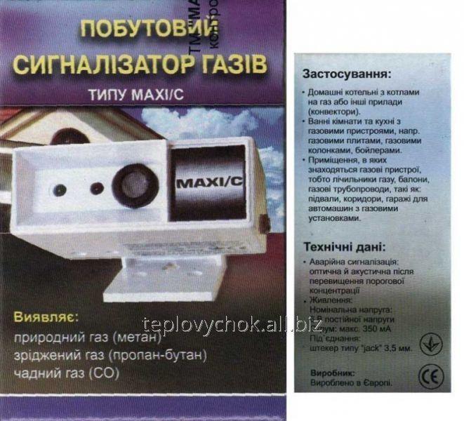 Бытовой универсальный детектор газа типа MAXI C