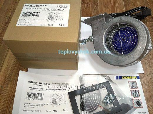 Вентилятор для твердотопливного котла DM 120