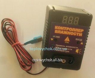 Влагорегулятор для инкубатора, теплицы