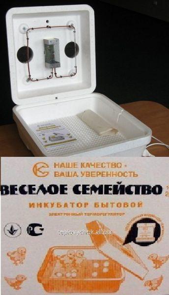 Инкубатор Веселое Семейство-1Т, тэновый