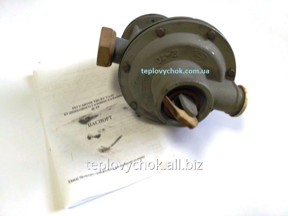Купить Регулятор давления газа R - 10