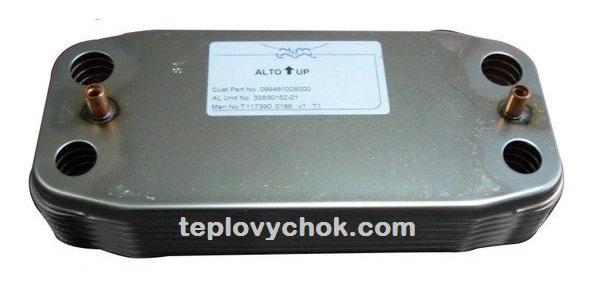 Теплообменник вторичный Ariston Class, Genus CF, FF 17B1901200