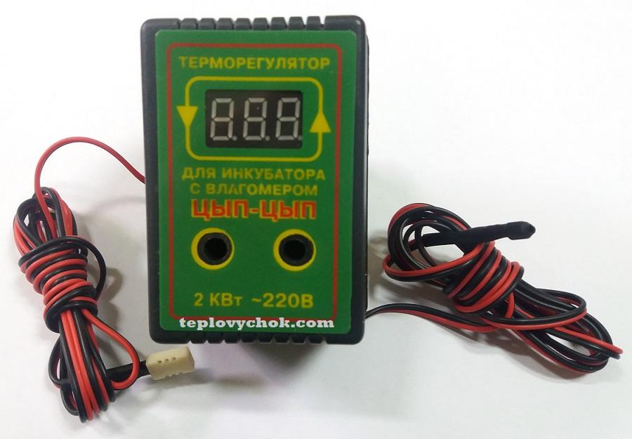 Терморегулятор для инкубатора з влагомером цифровий двухпороговый ЦЫП-ЦЫП 2 кВт