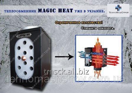 Купить Теплообменник воздушный Magic Heat