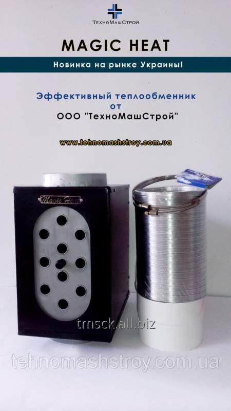 Купить Теплообменник воздушный Magic Heat+вентилятор