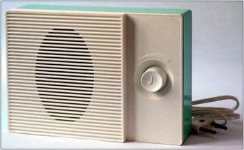 Абонентский громкоговоритель (Радио) Донбасс - АГ , Зенит-301