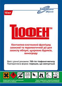 Купить Тиофен (фунгицид)