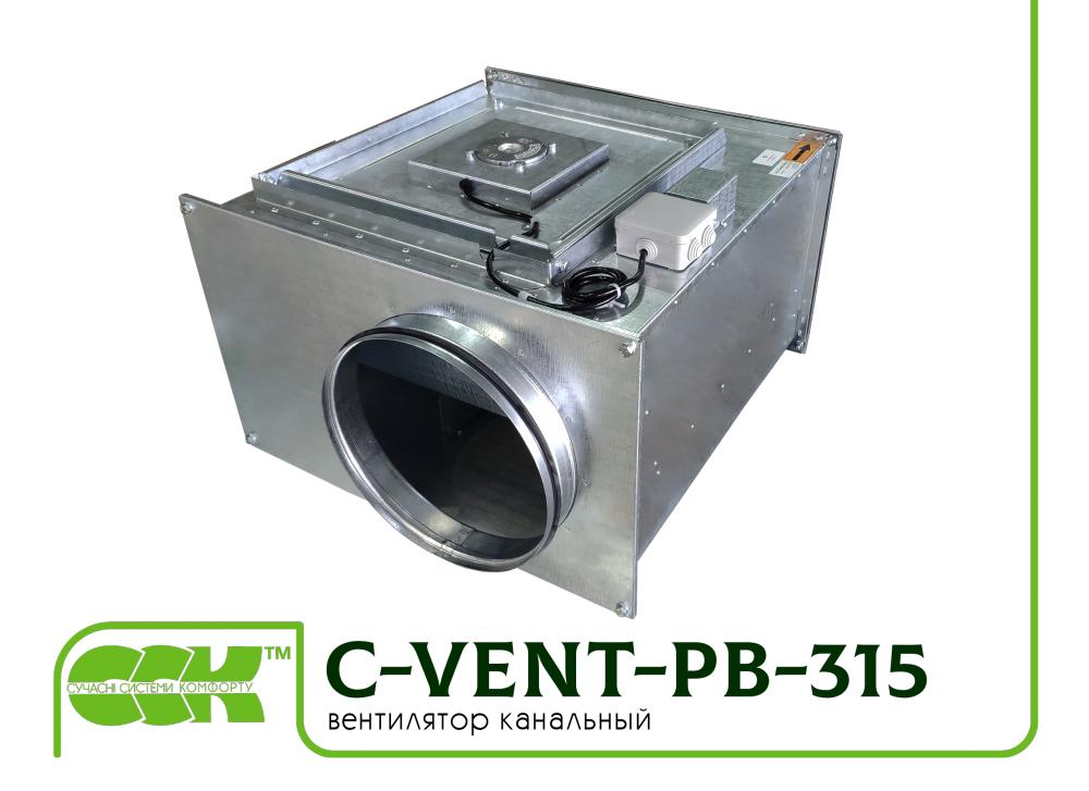 C-VENT-PB-315В-4-220 вентилятор для круглых каналов с назад загнутыми лопатками