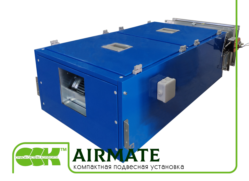 Compact suspended Airmate installation. Conditioners are compact panel