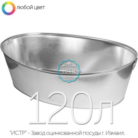 Ванна оцинкованная — 120 л