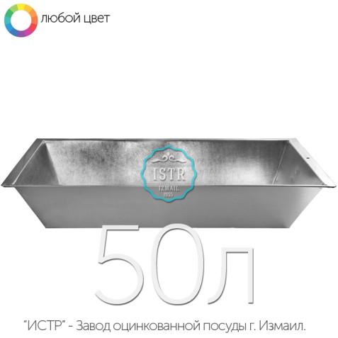 Корыто оцинкованное – 50 л