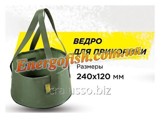 Buy Bucket for Kibas bait 24kh14sm SMART Fishing