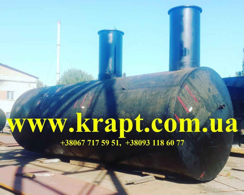 Резервуар для хранения  нефтепродуктов 55 куб.м